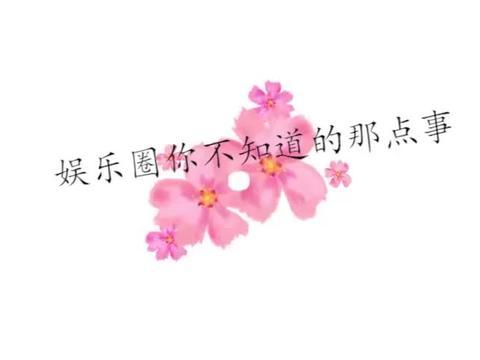 2020官宣的情侣,金瀚张芷溪大方公布恋情,小五张檬官宣后更甜