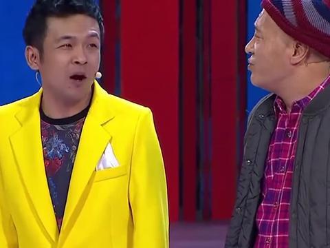 刘小光搭档唐鉴军,这小品比乡村爱情还好看,观众各种爆笑