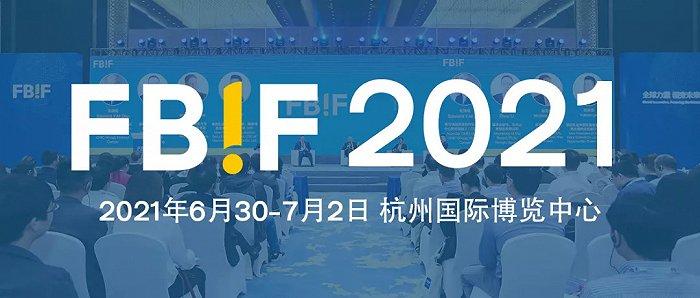 TOPHER创始人高琨受邀出席FBIF2021食品饮料创新大会