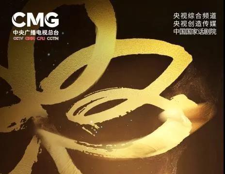 光明乳业冠名《典籍里的中国》喜获白玉兰奖