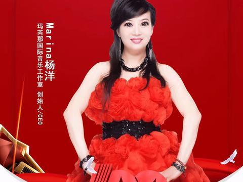 站上世界舞台——Marina杨洋受邀参加全球华商菁英100人主题展