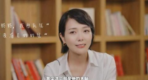 """汪涵儿子年仅6岁,参加8个课外辅导班!就这还无法在上海""""立足"""""""