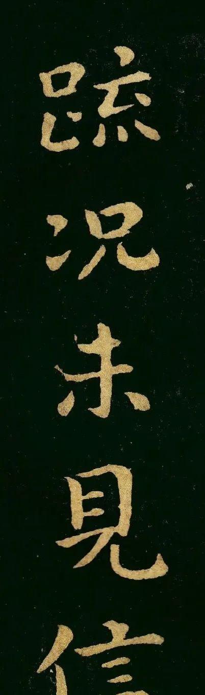 首都博物馆当年花两千多万元购藏的钟繇《宣示表》原石是啥样的!