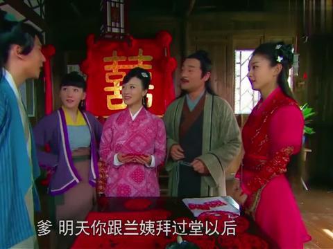 兰姨要和文祥叔拜堂,哪料红绫却在中间开玩笑挑事情