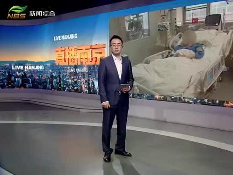 南京七旬老人异物呛气管 紧急送医获救 专家对此有提醒