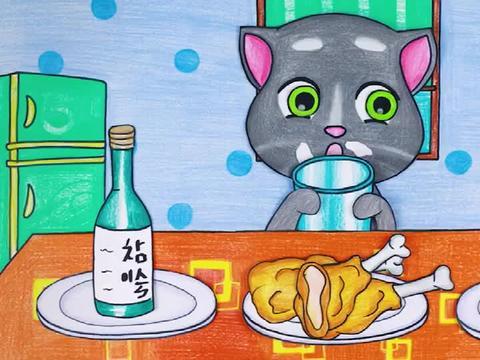 定格动画:我的会说话的汤姆猫,照顾可爱的汤姆