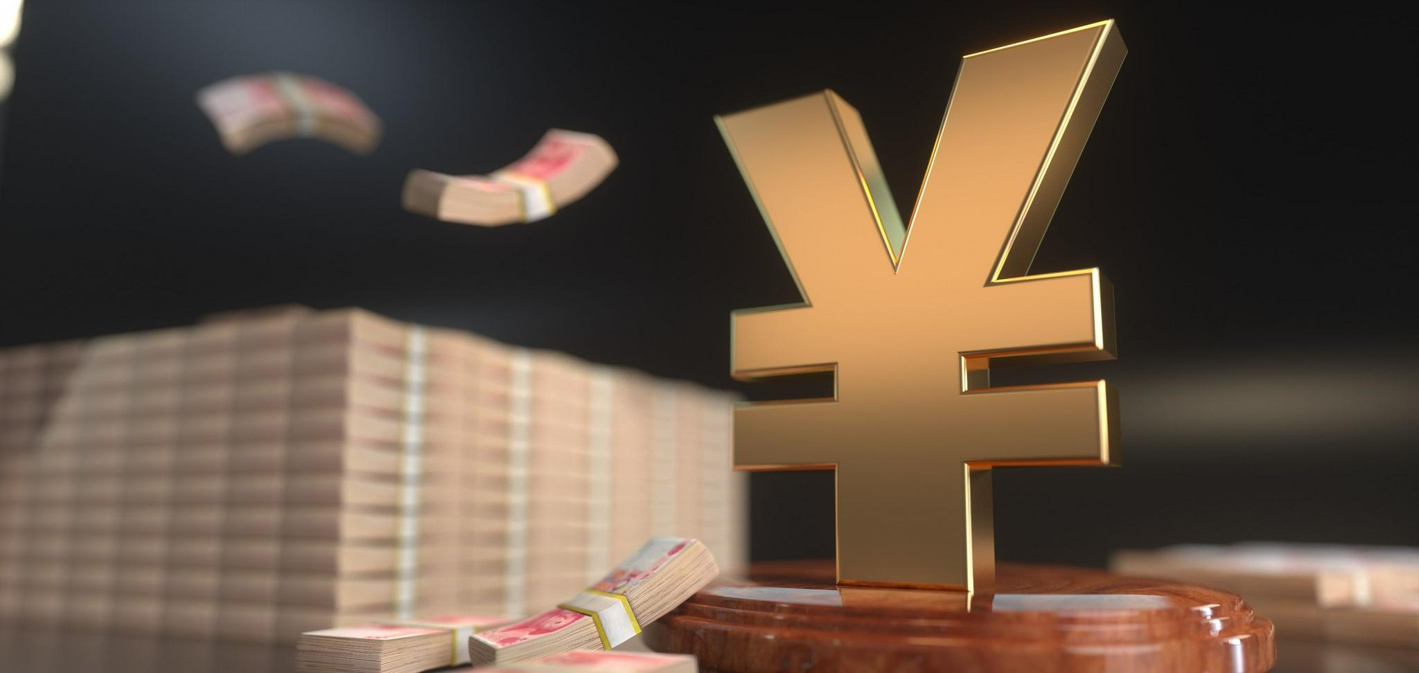 《【手机超越注册】美元地位岌岌可危?高盛分析师:人民币将成为世界第三大储备货币》