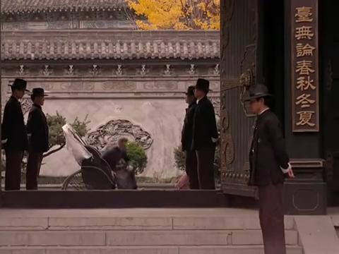 英雄祭第27集:张林森卖国求荣,进步志士遭毒手