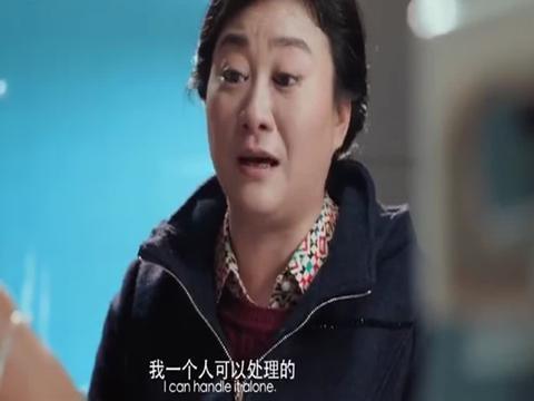 心理罪混剪:心理扭曲的宿管阿姨,竟对学生痛下杀手!