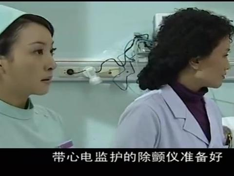 无限生机:重症病人转新院区,短短一百多米两次病危,惊险!