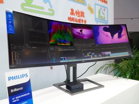 至臻影像,科技视讯携手飞利浦亮相第23届上海P&I摄影展