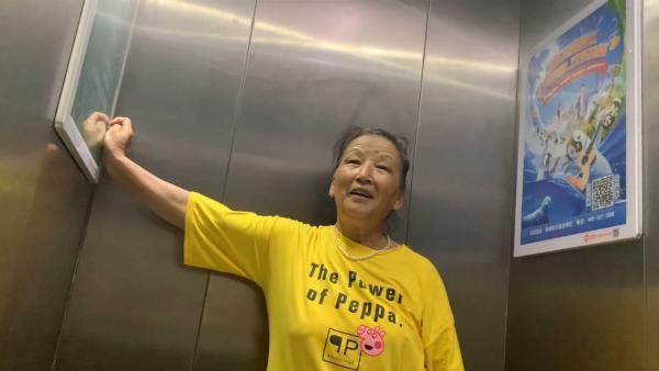 电影《失孤》原型郭刚堂儿子被找到 邻居:心里踏实了
