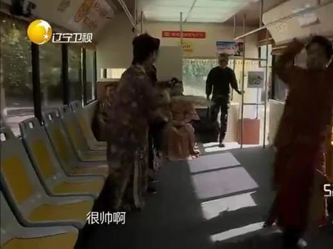 憋住不准笑:范明使坏坑陈汉典,黑衣人霸气登场陈汉典被打