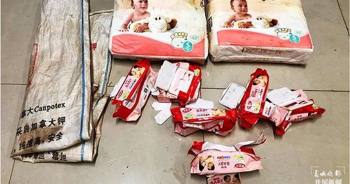 6袋湿纸巾里藏毒5.06公斤!普洱边管查获一起运输毒品案