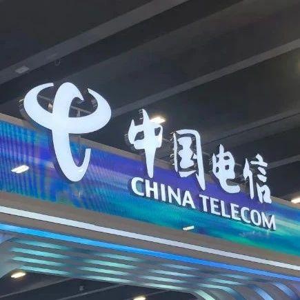 中国电信启动VoLTE vIMS网络扩容集采:总投资27863.7万元