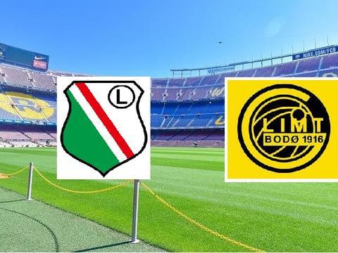 欧冠杯 华沙莱吉亚VS博多格林特 足球赛