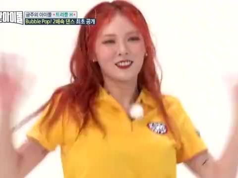 金泫雅跳2倍速舞蹈,直呼:一点也不快啊!韩综群星跳二倍速舞蹈