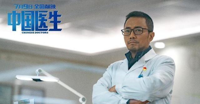 中国医生张竞予院长是谁演的 扮演者张涵予个人资料背景经历介绍