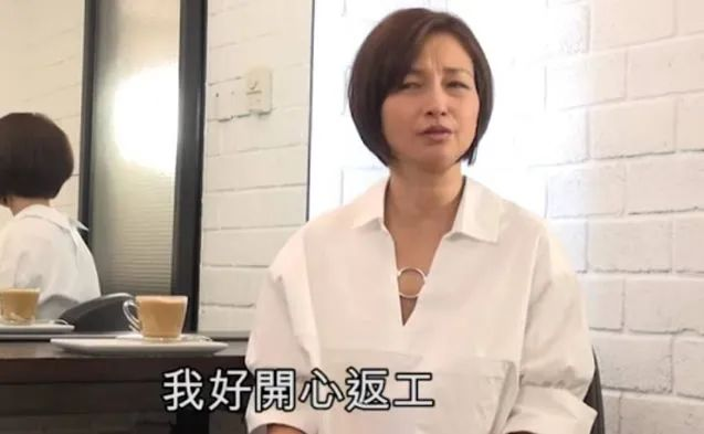 郭襄的扮演者李绮红现在怎么样了最新消息2021 李绮红现状近况