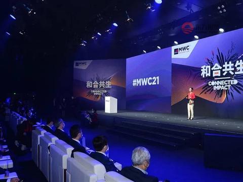 2022年上海世界移动通信大会 MWC