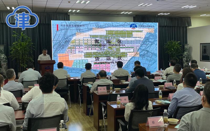天津滨海机场助力农牧产品走出藏区 创新推动中国国际航空物流中心建设