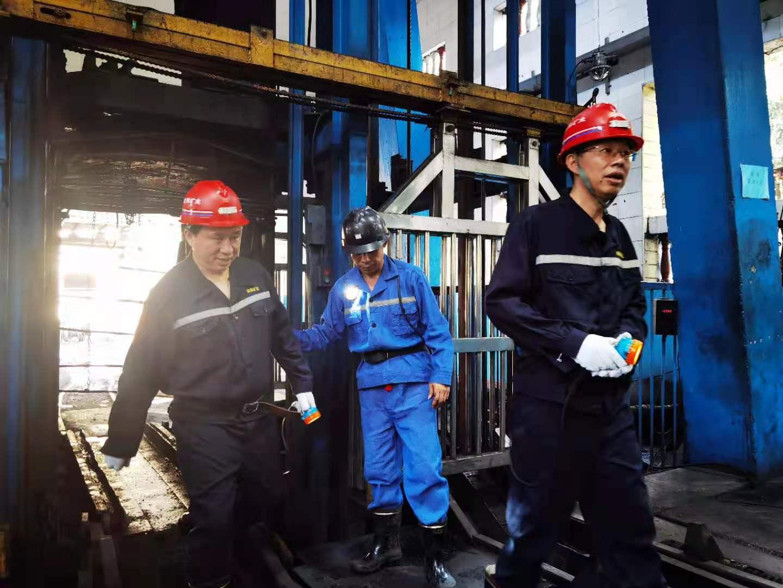 衡阳市自然资源和规划局深入耒阳矿井指导煤矿安全生产工作