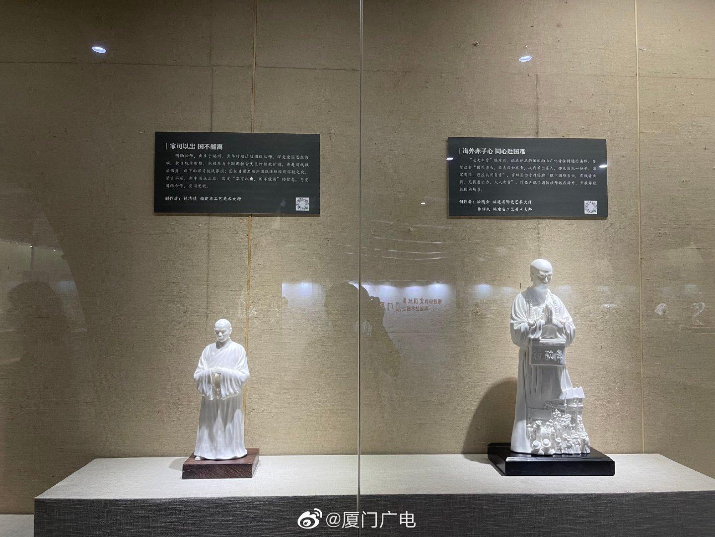 福建宗教爱国故事陶瓷艺术展厦门展开幕