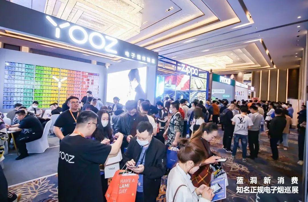 7月17日,江苏电子烟巡展苏州站免费报名