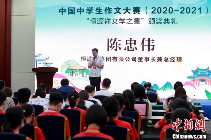 恒源祥集团有限公司董事长兼总经理陈忠伟在活动中发表演讲。 梁犇 摄