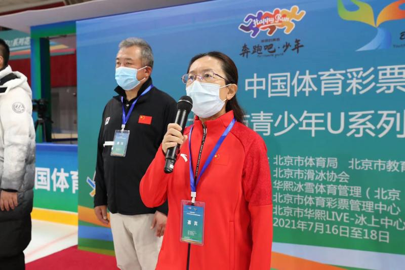 冰雪+   北京市青少年U系列花样滑冰冠军赛开赛