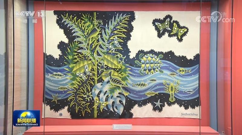 △法国前总统蓬皮杜赠送的挂毯《亚马逊河》