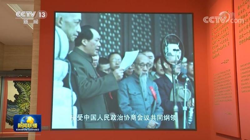 △俄罗斯总统普京赠送的苏联摄影师拍摄的开国大典彩色历史影像