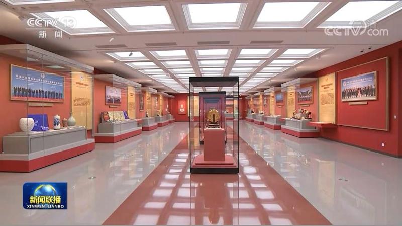 地点:中央礼品文物管理中心