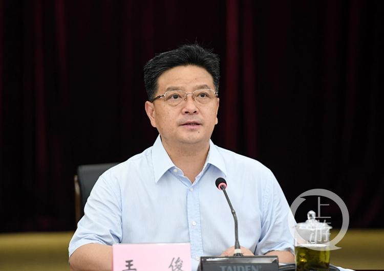 """奔赴新的""""赶考路""""丨大渡口区委书记王俊:让老工业基地走出高质量发展新路"""