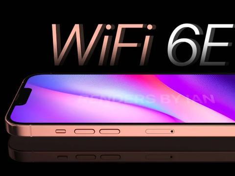 iPhone 13 将支持 Wi-Fi 6E,增加 6GHz 频段