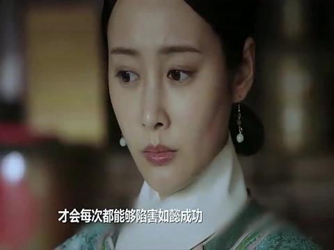 如懿传:魏嬿婉偷穿凤袍挟持郎世宁为自己作画,怒吼:我才是皇后