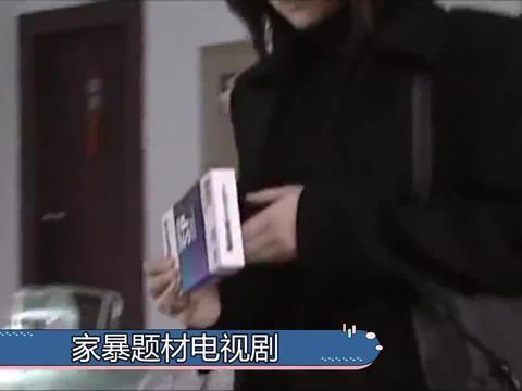 不要和陌生人说话:梅湘南无奈向丈夫坦白学生时代不堪回首的往事