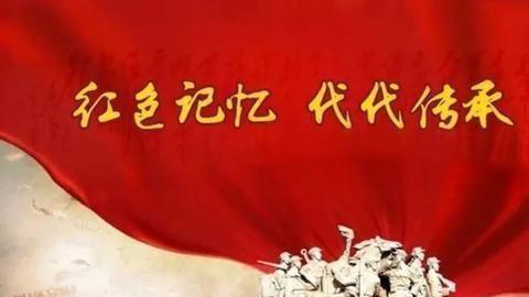 """郑州航空港区宋庄幼儿园小一班""""红色故事,浸润童心""""侧记"""