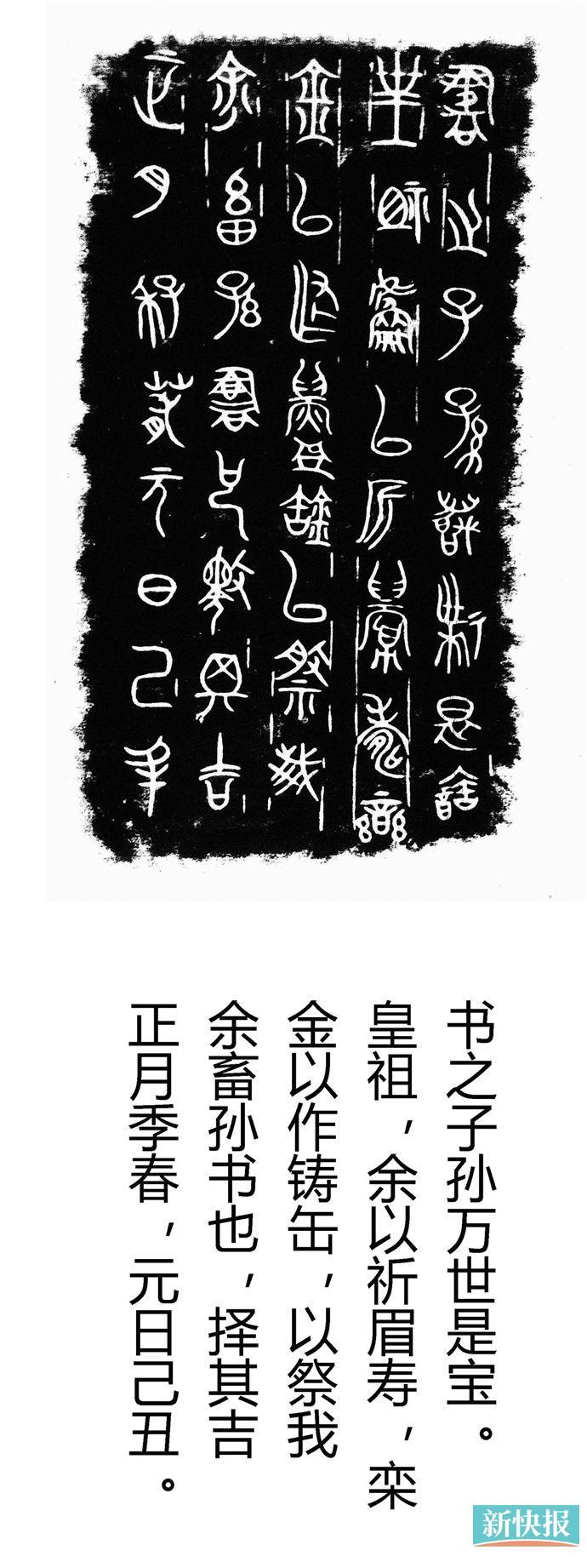 陈抗回忆老师容庚:我们到容先生家里借书,从来有求必应