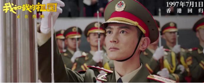 《我和我的祖国》电影百度云高清网盘【资源分享】