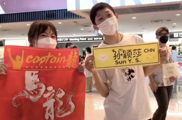 重磅!中国新冠灭活疫苗正式获批在3-17岁人群使用