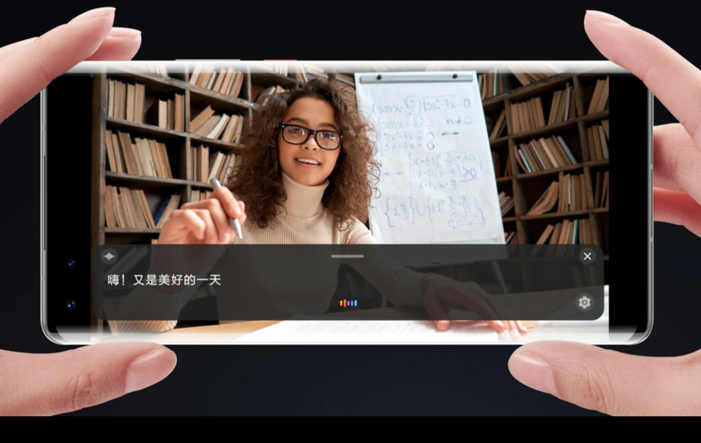 华为手机智慧语音AI字幕新增韩语实时转写 支持EMUI 11/鸿蒙
