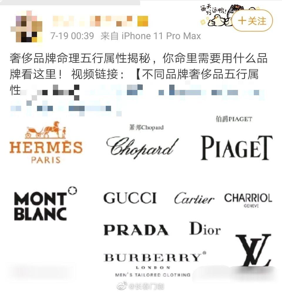吴亦凡Gucci的时候,眼泪PradaPrada地,往下Dior……