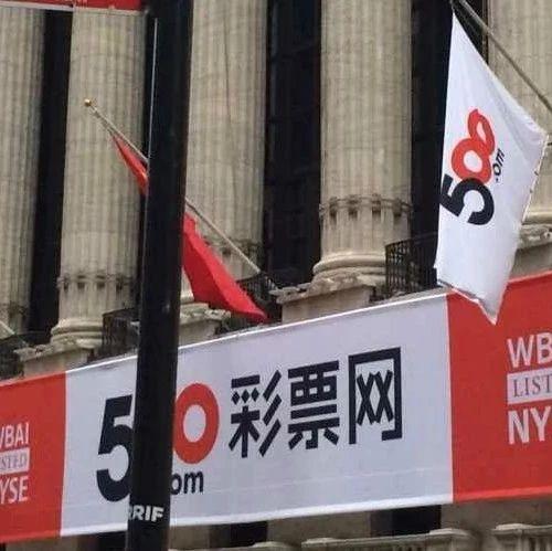 比特矿业违反《收购守则》遭香港证监会公开谴责