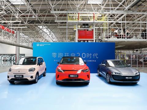 2025年8款新车、80万台年销量,零跑发布2.0战略计划