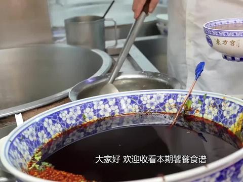 日本大厨开店卖拉面,每碗20元一天能卖800碗,食客:真材实料