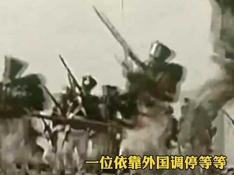 有这仨人,甲午战争且能不输,大清帝国何愁不亡!