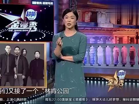 金星秀:女明星在国外丢人,被皇室邀请还要钱,金姐看不下去