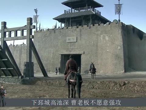 新三国19集:吕布白门楼殒命,曹操擒杀九原虓虎,汉末第一将落幕