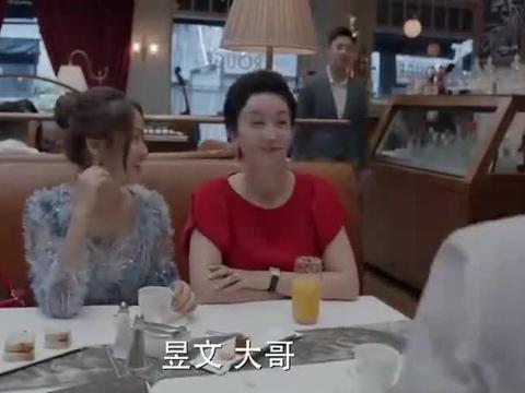 少年派:蒋昱文告知钱钰锟,自己要追求幸福,听了之后一脸黑线!